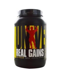 Real Gains 1,7 Kg